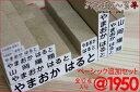 漢字まで入ってこの価格♪コスパ&実用性No1の お名前スタンプ セット!【名前・お名前・なまえ...