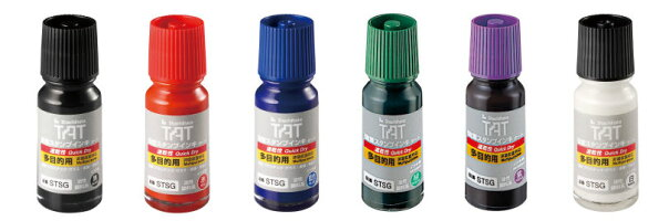 TAT(タート)スタンプ台速乾補充インク小瓶(速乾性多目的用)