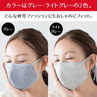乾燥から、お肌を守る。「マモルの保湿ケアマスク」