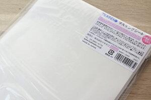かんじるスタンプ。【SENSE】□マスキングシート(Pタイプ/上質紙製)