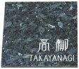『天然ミカゲ石でつくるデザイン表札』