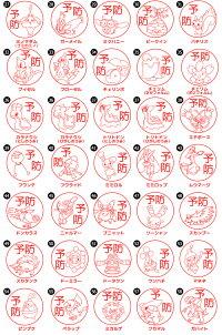 ポケモンのはんこ「PokemonPON」手洗いスタンプ(シンオウ地方ver.)セルフインクタイプ【ご奉仕品】[メール便]