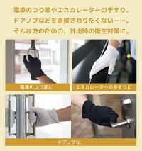 毎日の衛生対策に。手につけるマスク「tsu・ke・te」[ツケテ]