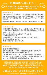 【「ツケテをつけて、手を守ろう。」キャンペーン】【6月下旬より順次発送】毎日の衛生対策に。手につけるマスク「tsu・ke・te」[ツケテ]3セット入り接触感染対策日焼け対策【ご奉仕品】[メール便]