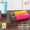 ポケモンのはんこ「Pokemon PON」(ジョウト地方ver.)セルフインクタイプ【ご奉仕品】[メール便]