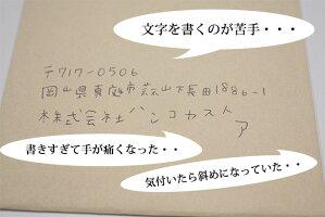 【送料無料】回転式ラクラク住所印キャップレス