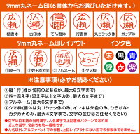 ネームGキャップレス印鑑