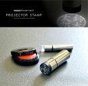 内臓されたLEDの光によって印影を確認しながら捺印できる『プロジェクタースタンプ』