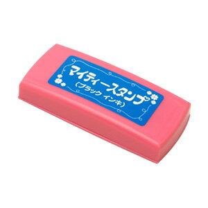 マイティースタンプパッド【黒色インク】ケース:ピンク