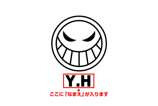 產品詳細資料,日本Yahoo代標|日本代購|日本批發-ibuy99|ゴルフボールスタンプ/ワンピース マイボールスタンプ/海賊旗シリーズ/エースver.(なまえあり)…