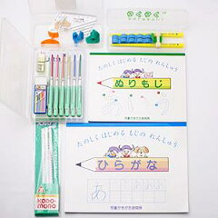 【解説DVD付き】お箸や鉛筆の持ち方が楽しく身につくおけいこセット♪字が上手になる練習教具9...