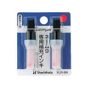 【楽天市場】シャチハタ ネーム9 補充インキ(赤)XLR-9N[印鑑 ...