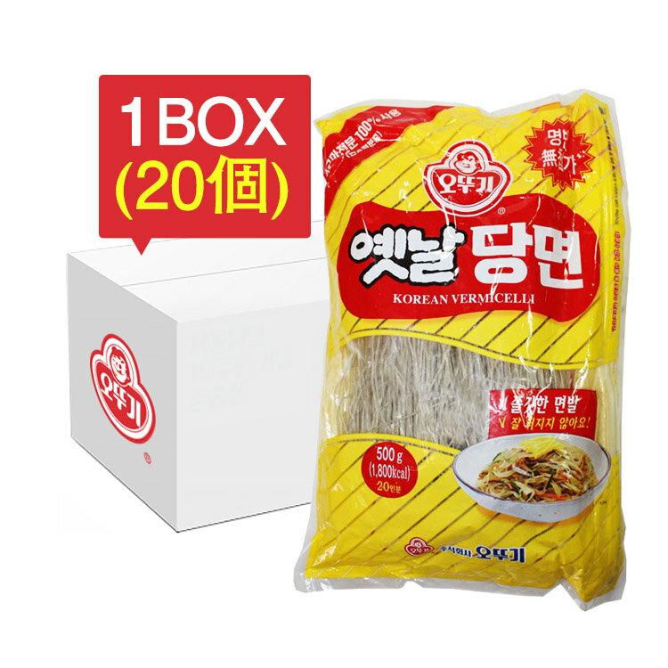 オットギ イェンナル春雨 1BOX (500gx20個)