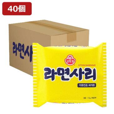 オットギ ラーメンサリ 1BOX(40入)
