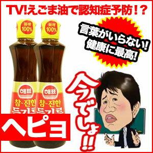 【えごま油】ヘピョえごま油☆一番搾り
