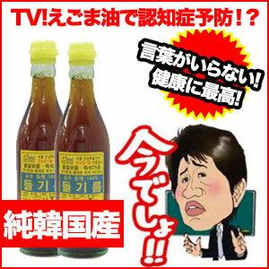 純韓国産100% えごま油 350ml