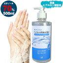 ☆☆プレミアムハンドジェル 500ml Premium Hand Gel アルコール消毒 アルコール