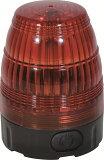 【即納可】日動工業 電池式LED小型回転灯 LEDフラッシャー75【赤】 NLF75-BA-R 電源不要 電池式 モーターレス 回転 点滅 警告灯 マグネット式 LED 防水規格IP44 屋外型
