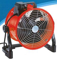 【送料無料】サンピースSPJF-300SW上下首振型ポータブルファン扇風機単相100Vアルミ羽根軽量・コンパクト(約10Kg)工場・工事現場の換気作業時の吸気・送風体育館・避難所・施設などでの空気循環に熱中症対策にも大活躍!