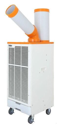 スイデンスポットエアコンSS-28EJ-1首振りなし1口冷風タイプ100V工場や作業場での暑さ対策、熱中症対策に!ピタリと壁に寄せられる《かべピタ》設計のスポットクーラー(Suiden)