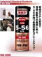 KURE 5−56DX 420ml NO1401 防錆 防サビ 潤滑剤 クレ556 強力