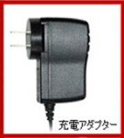 【ぬくさに首ったけ】充電アダプタ(充電式あったかベスト・ブルゾンの専用純正充電アダプタ)ベスト型番:SHV-02ブルゾン型番:SHB-02