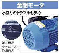 丸山製作所エアコン洗浄機エアコン洗太郎プロMSW029M-AC空調機器洗濯機簡単操作静か全閉モーターユニフロー式ポンプ