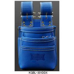 ニックス(KNICKS)KGBL-301DDX最高級硬式グローブ革チェーンタイプ3段腰袋(ブルー)