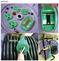 日動工業電工ドラムNP-EB3430m屋内型アース付ブレーカー付3芯ポッキンプラグ