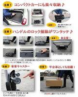 【即納可】TRUSCO小型樹脂製台車こまわり君省音タイプ600×390ブラック(折りたたみハンドルタイプ・省音タイプ・軽量)