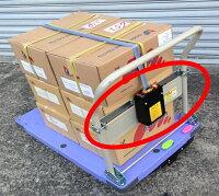 ナンシン【荷締め機】台車DSK-300型専用ラッシングベルト(台車の積載物をしっかりベルトで固定し、崩さないように運搬する道具です。黒いBOXと取付金具がセットになっています。)