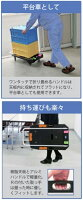 【あす楽】ナンシン新型コンパクトキャリー【CC-101KB2】運搬車カート折りたたみ軽量静音台車ストッパー付送料込荷崩れ防止ガイド付(オレンジ色)