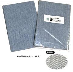 スパッタシートWコートKT161W920×9201号厚み1.0mm【1枚】ハトメ数4個両面使用可A種合格品火花受け耐火繊維コンドーテック