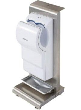 TRUSCO スタンドバイd ダイソン エアブレードdB自立スタンドセット 73032SBM ハンドドライヤー 工事不要 施工不要 移動 衛生 手洗い 乾燥 トイレ 洗面台 100V