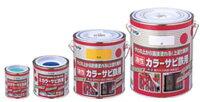 【アサヒペン】サビの上から直接塗れる上塗り兼用サビ止め。速乾性で1回塗り。油性カラーサビ鉄用1/12Lペンキ/塗料