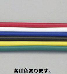 住電日立ケーブル IV 5.5sq 黒色 300m巻 表示価格は300mの価格です。 600V IV 5.5sq ビニル絶縁電線(より線)
