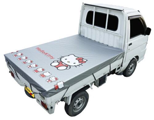 ハローキティ軽トラックシート