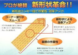 【石井のプロ用鏝】ヌリピタ君プラス370mmKN-2041P石井超硬工具製作所