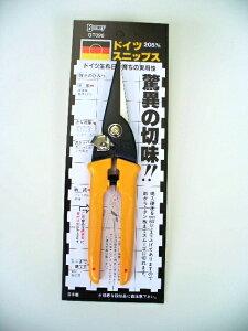 *ドイツ生れ日本育ちの実用性 紙からトタン板までスムーズに切れます定形外郵便または、メー...