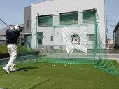 [法人様宛は送料無料(送料区分A)]■ゴルフネットGTR-300返球・大型据置式南英工業ゴルフターゲットシリーズ
