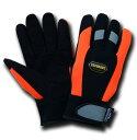 *抜群の保温力で、冬の寒さから指先を守ります【PROHANDS】超温暖3層構造防寒グローブHN-320