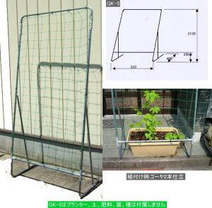 *クリーンで簡単エコ、温暖化抑止に一役 植物のグリーンカーテン(緑のカーテン)【代引扱い不...