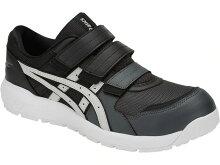 ◆マラソン期間中はエントリーでポイント10倍◆新作asicsアシックス作業用靴ウィンジョブCP205-020(1271A001)ダークグレー×グレイッシャーグレー