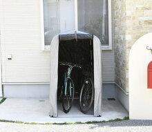 ■メーカー直送■サイクルハウスMS-12自転車1〜2台収納可能(北海道・沖縄・離島は発送不可)【返品不可】