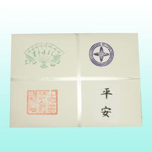 1000-sheet for paper Heian 05P21Feb15.