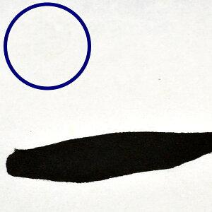 半紙/書道半紙/書道用品/書道用紙/夕顔半紙網目がよくわかるように紺色の下敷きを敷いています
