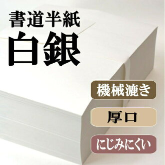 1000 Piece silver brush fs3gm05P30Nov13 touch has good resistance