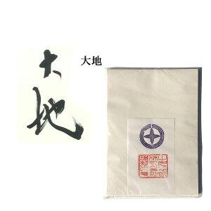 書道書道用品書道半紙漢字用半紙6種600枚お試しセット半紙書道用紙