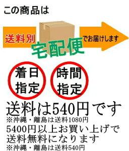 漢字用半紙白銀/書道用紙/半紙/書道半紙