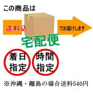 【書道半紙】手漉き高級半紙和楽1000枚【RCP】【楽ギフ_包装】